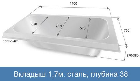 170х38х57 стальная ванна