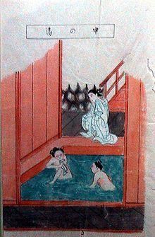 Общественные японские бани