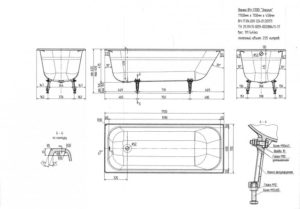 Чугунная ванна Элегия 170x70 схема